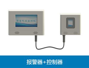 壁挂式气体监测仪
