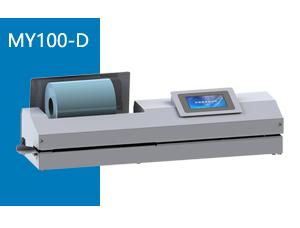 MY100-D全自动切割封口一体机