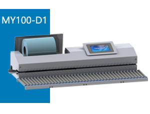 MY101-D切割封口打印一体机