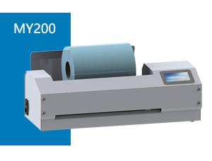 MY200型自动割纸机